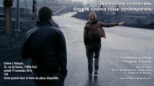 Destinations contrariées dans le cinéma russe contemporain @ Cinéma L'Arlequin | Paris | Île-de-France | France