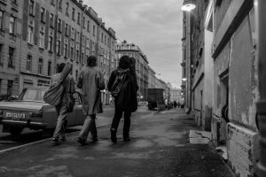Esthétique et politique du passage de la période de la Stagnation à la Perestroïka en URSS : compte à rebours @ Institut National d'Histoire de l'Art